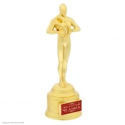 """Награда Оскар """"Золотой человек"""" 18,5*6,6*6см"""