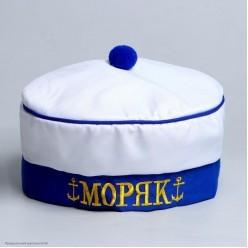 """Берет моряка """"Моряк"""" с помпоном"""