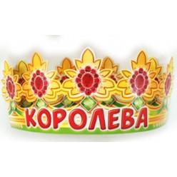 """Корона бумажная """"Королева"""""""