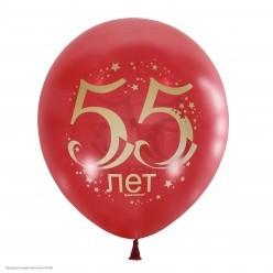 """Шар """"С Юбилеем 55"""" красный 2ст/рисунок 12""""/30см"""