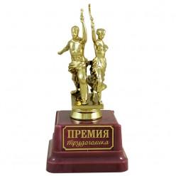 """Статуэтка Пара """"Премия трудоголика"""" 8*8*16см"""