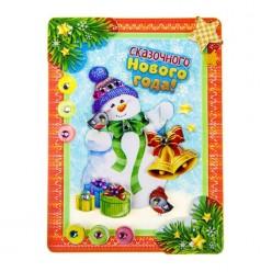 """Аппликация объёмная 3D """"Снеговик"""" со стразами"""