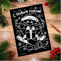 """Гравюра """"Дед Мороз"""" с золотой основой"""