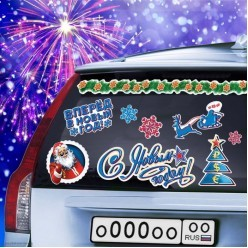 """Наклейка на авто """"С Новым Годом"""" 67*50см"""