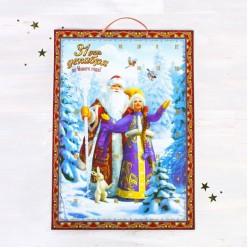 """Календарь ожидания Нового года """"31 день декабря"""" 29,7*42см"""