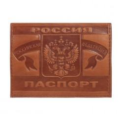 """Обложка на паспорт """"Россия"""" (кожа)"""