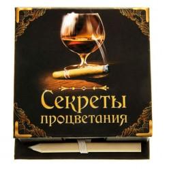"Бумага для заметок ""Секреты процветания"" 150л 10*11см"