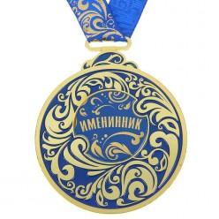 """Медаль """"Именинник"""" (металл) 6,5*7,8см"""