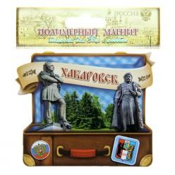 """Магнит """"Хабаровск. Чемодан"""" (полимер) 8,6*6,9см"""