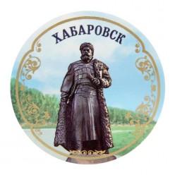 """Открытка с магнитом """"Хабаровск"""" 10,5*14,8см"""