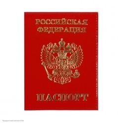 """Обложка на паспорт """"Герб"""" красная (кожа, тиснение)"""
