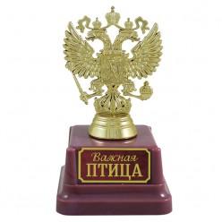 """Статуэтка Герб """"Важная птица"""" (пластик) 14см"""