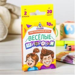 "Игра ""Весёлые шифровки"" 10+ 9,3*6,3см"