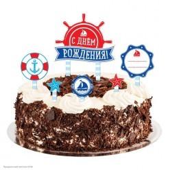 """Набор для украшения торта """"Морские приключения"""""""