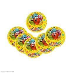 """Тарелки """"С Днём Рождения!"""" Весёлые шары 18см, 10шт (бумага)"""