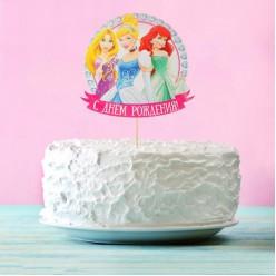 """Набор для украшения торта """"Принцессы"""" (топпер, свечи 12шт)"""