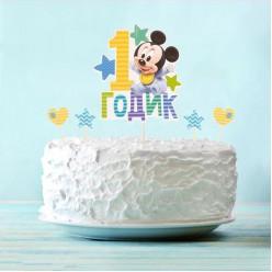 """Набор для торта """"1 годик"""" Микки Маус (топпер, шпажки 4шт)"""