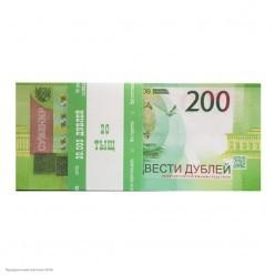 """Сувенирная Пачка денег """"200 руб."""""""