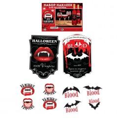 "Набор наклеек для оформления стола ""Вампир-party"""