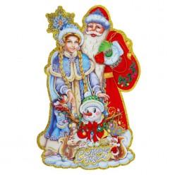 """Панно ДМ и Снегурочка """"С НГ!"""" 53*32см объём/блёстки"""
