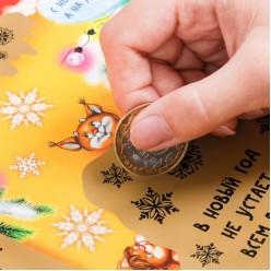 """Плакат со скретч-слоем """"Новогодние загадки"""" 42*29,7см"""