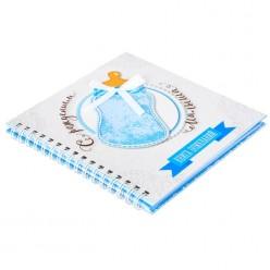 """Книга пожеланий шейкер """"С рождением малыша"""" 40л. 15*15,5см"""