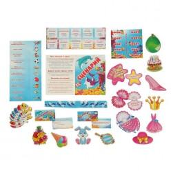 Набор для проведения детского Дня Рождения Русалочки 5+
