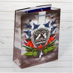 """Пакет L 31*40*9см """"23 февраля"""" триколор"""