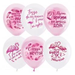 "Шар ""Фламинго Пожелания"" 2ст/рисунок PINK&WHITE 12""/30см"