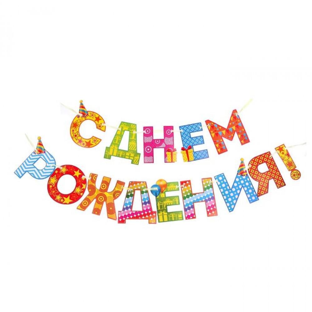 День рождения картинки с надписями, казахском языке